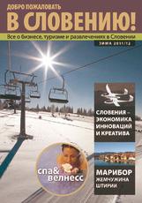 """Журнал """"В Словению"""" –  Зима 2011/12"""